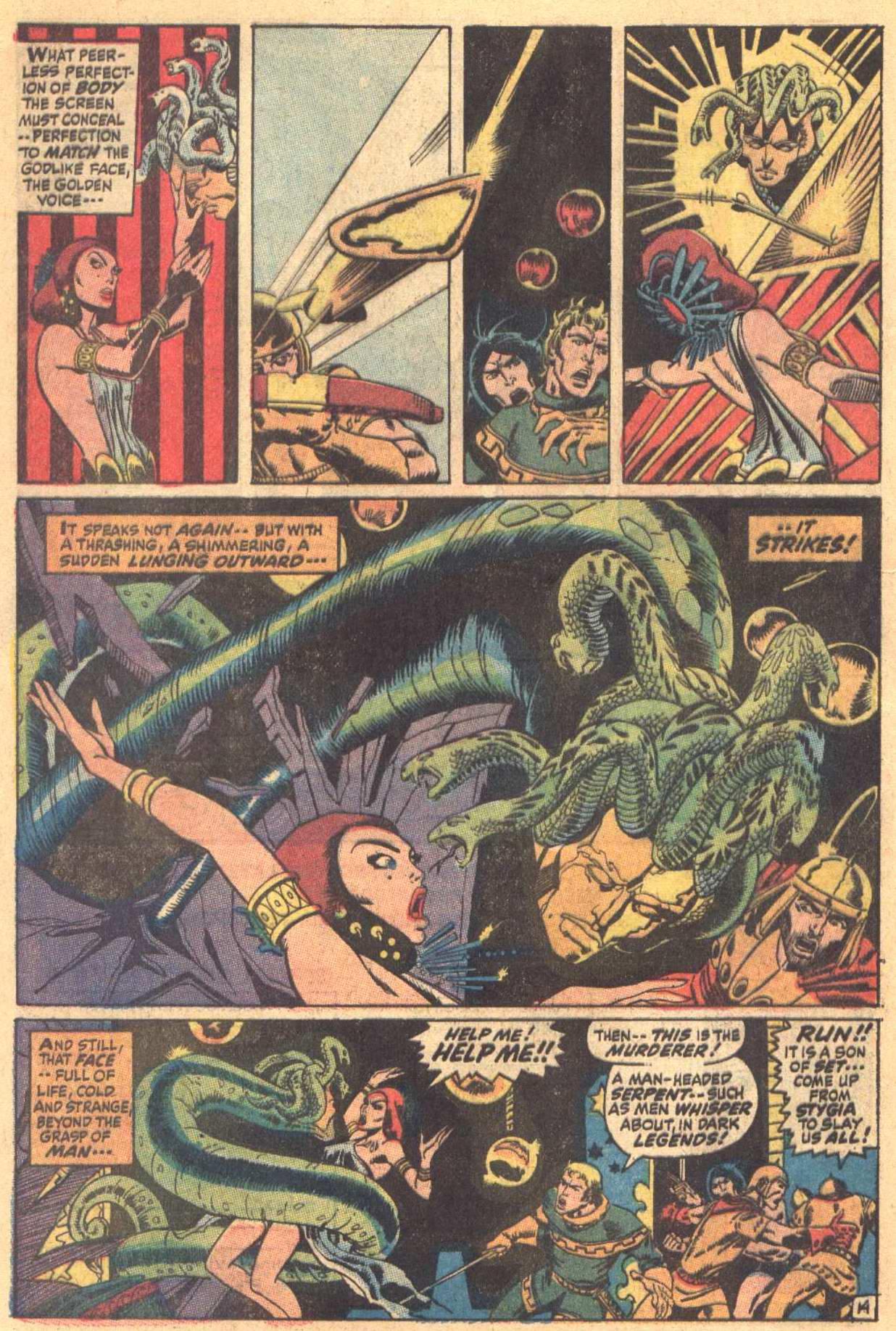Conan the Barbarian (1970) Issue #7 #19 - English 15