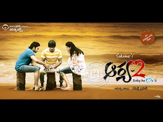 Arya 2 Mp3 Songs