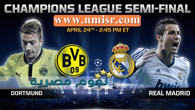 Borussia dortmund vs real madrid 2017 champions league semi finals