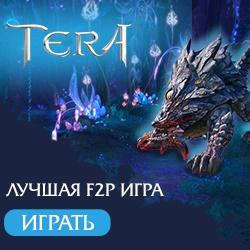 фэнтези игры онлайн на пк