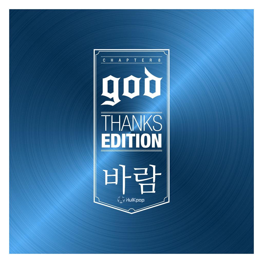 [Single] god – Thanks Edition `Wind`