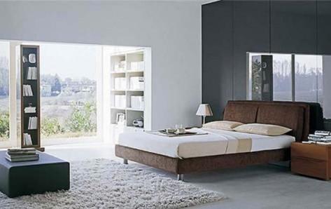 Decorar el dormitorio principal buenas ideas decorar for Dormitorio principal