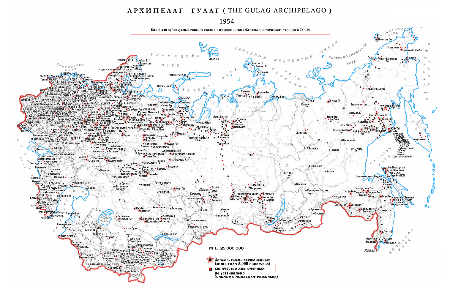 The Gulag Archipelago (The Soviet forced labor camp system)