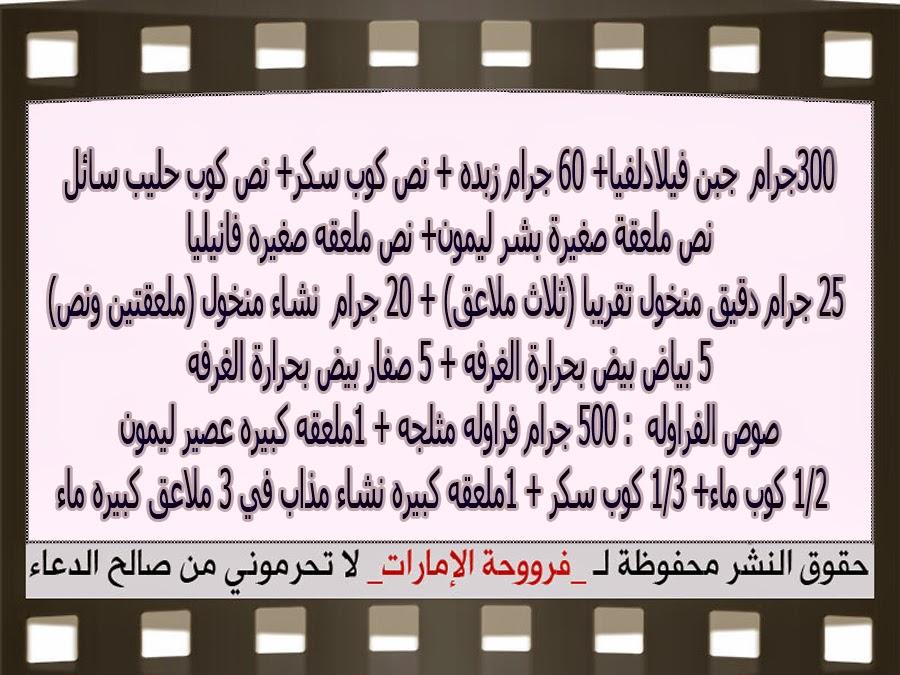 http://2.bp.blogspot.com/-Q47qKqwswtY/VGCrdNvFkmI/AAAAAAAACAs/IoXk3mycMWA/s1600/3.jpg