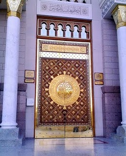 Pintu Umar bin Khattab
