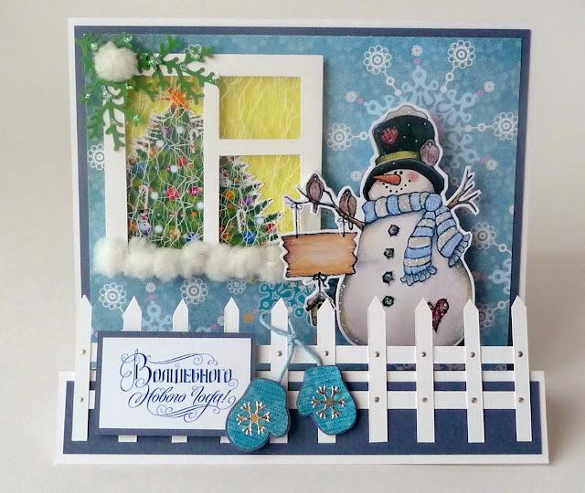 Скрапбукинг. как сделать новогоднюю открытку своими руками 26