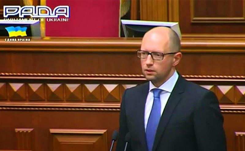 Prime Minister Yatsenyuk, speaking in Parliament, announced his resignation