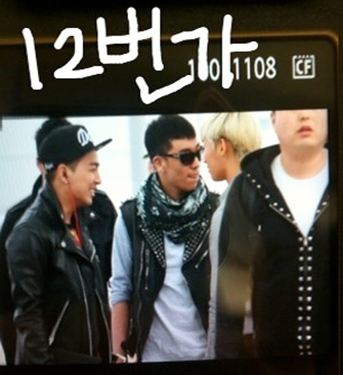 Big Bang going to Vietnam