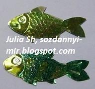 Поделка рыбка из фольги 79