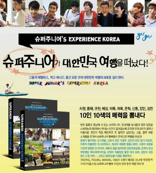 Superjunior`s Experience Korea 1
