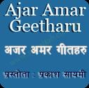 Ajar Amar Geetharu
