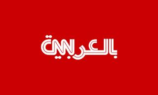 شبكة سي أن أن تبحث عن مسئول إعلام الكتروني لمقرها في دبي