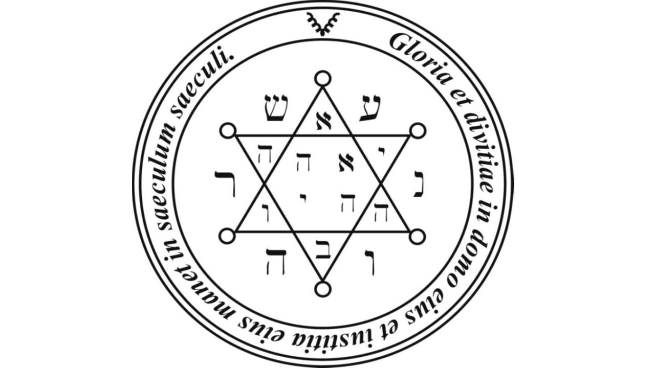 simbolo gfi simbolo gfi bruxaria sem dogmas pant 225 culos