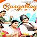 Watch Rasgullay (2013) Drama – all episodes online (ARY Digital TV)