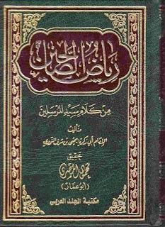 http://bismillahku.blogspot.com/2015/02/terjemah-kitab-riadlus-sholihin-chmpdf.html