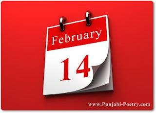 14 February - Valentine Day