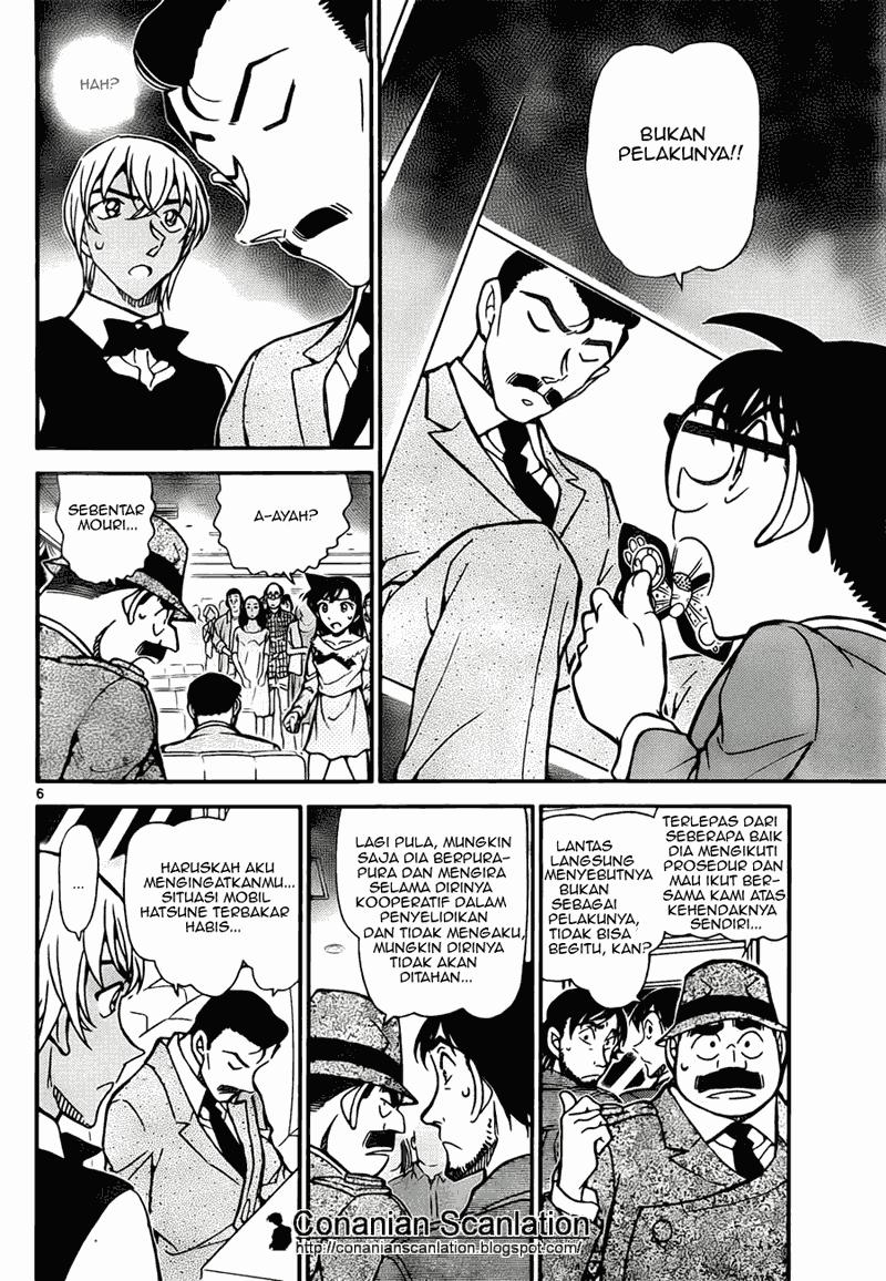 manga detective conan online 795 page 6