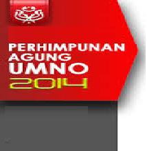 PAU 2014