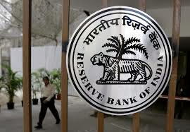 Reserve Bank of India Recruitment