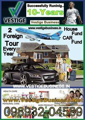 Vestige Business : 09039469049