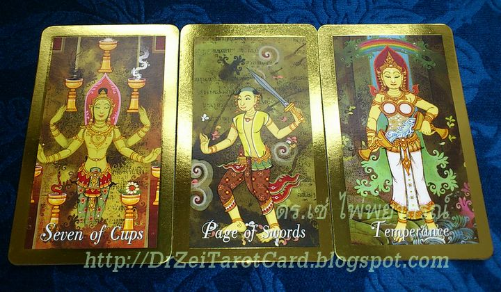 The Four Heavenly Kings Tarot จาตุมหาราชทาโรต์ จตุมหาราช จตุมหาราชา จาตุมหาราชา ไพ่ไทย ไพ่ ไพ่ยิปซี ไพ่ทาโร่ ไพ่ทาโรต์ อ่านไพ่ 3 ใบ เรียงไพ่ วางไพ่สามใบ ๓ ไพ่ทาโรต์ไทย ดูดวง ไพ่ทารอท ไพ่ทาร๊อต ไพ่ทาร๊อท Temperance Seven of Cups Page of Swords