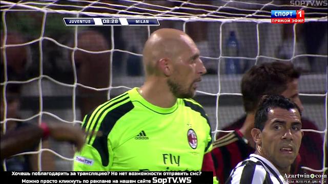 Trofeo TIM Cup 2013 - Juventus vs AC Milan