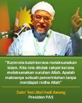 Murabbi, Ideolouge, Pemimpin