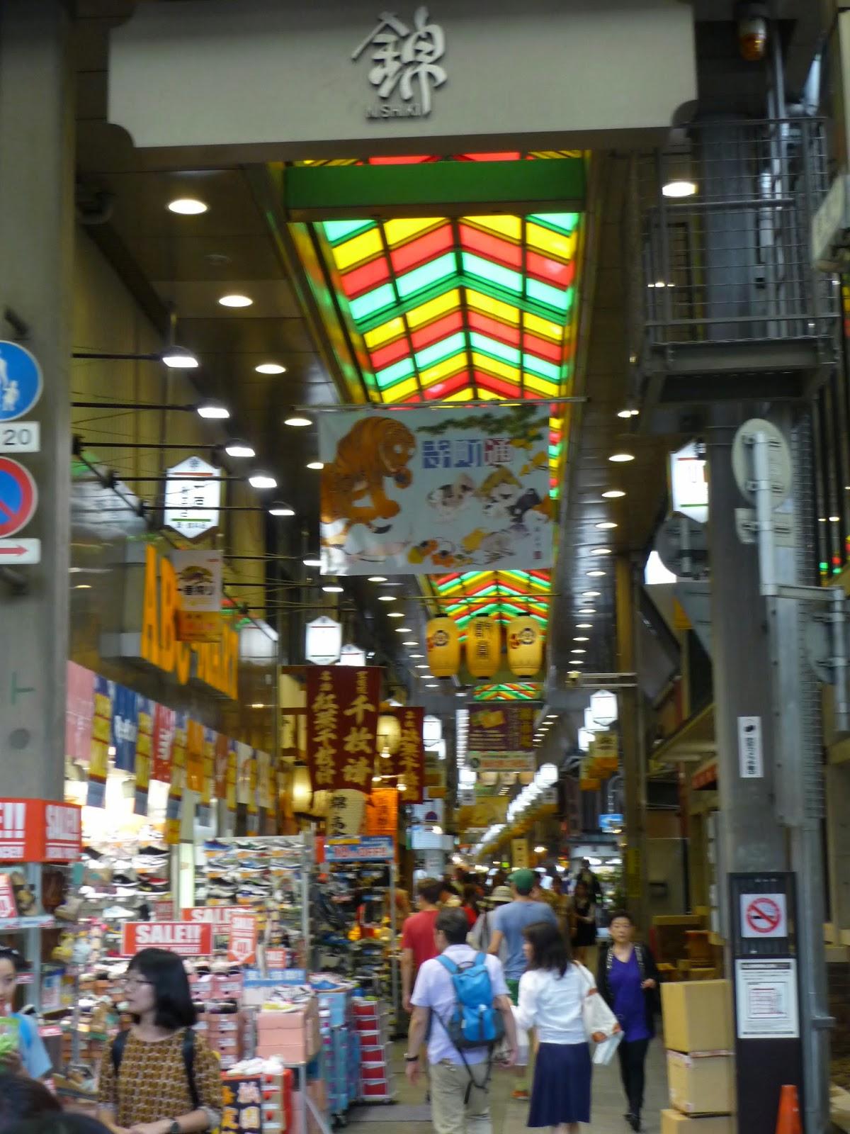 Japan Osaka Japani