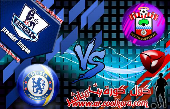 مشاهدة مباراة ساوثهامتون وتشيلسي 1-1-2014 بث مباشر بي أن سبورت مجانا Southampton vs Chelsea