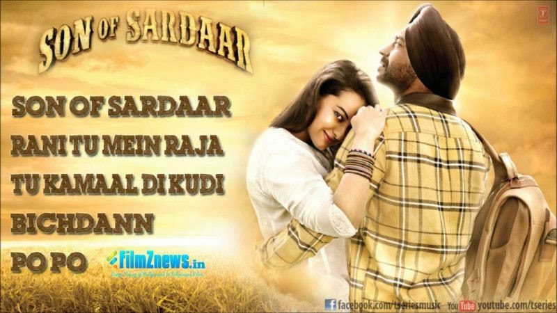 Son Of Sardaar Full Audio Songs JukeBox - Ajay Devgn | Sonakshi Sinha