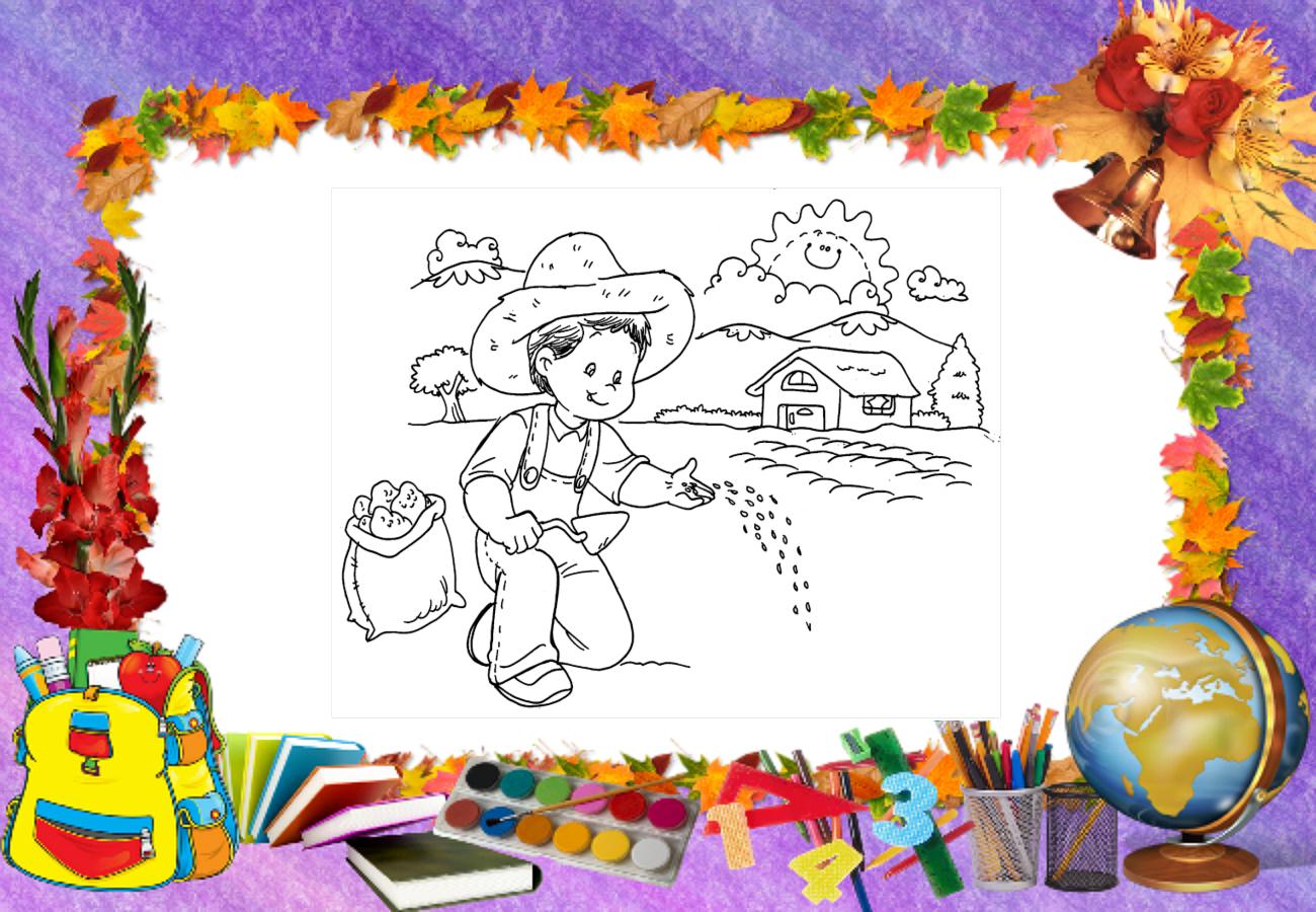 Dibujos Para Carpeta Pedagogica De Inicial   MEJOR CONJUNTO DE FRASES