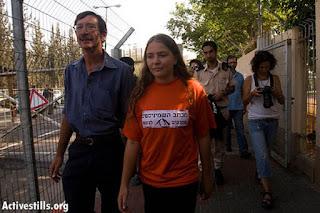 Ativista Sahar Vardi é presa por recusar alistamento