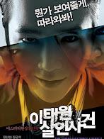Vụ Án Giết Người Tại Itaewon