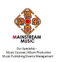 Mainstream Music School 魔棋音乐教室