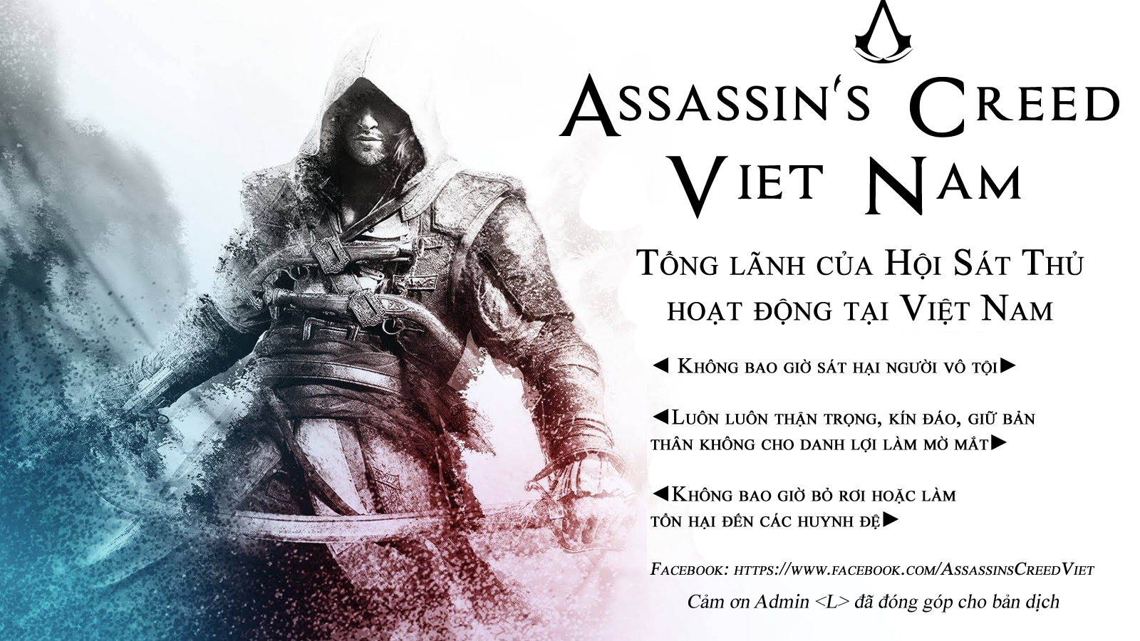 Assassins Creed 4 - Black Flag - Kakusei chap 6 - Trang 33