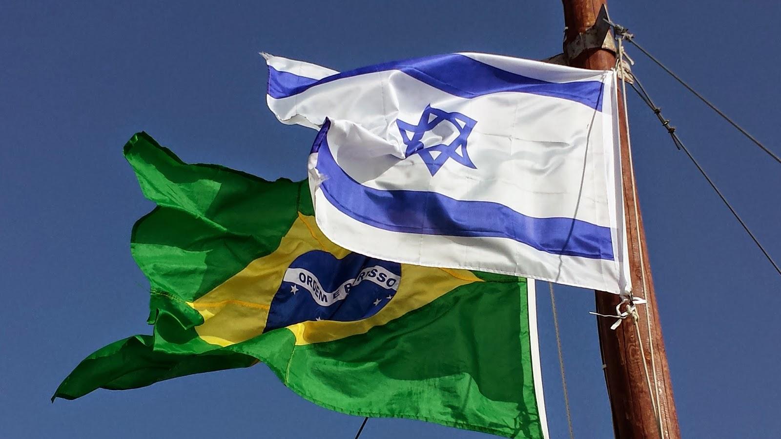 Resultado de imagem para bandeira brasil israel barco galileia