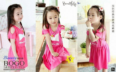 http://www.niztcollection.com/2014/08/minizaru-kiddy-f31.html
