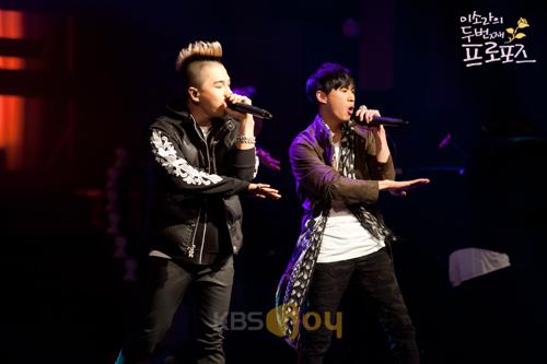 Taeyang and Tablo