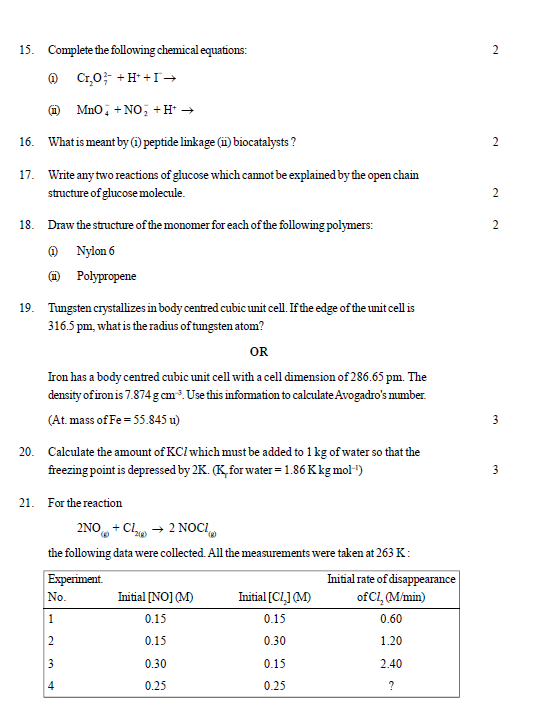 chemistry term test papers The following is a list of the available form 2 revision past papers for term 1 2017 the question papers are available for download for free of charge.