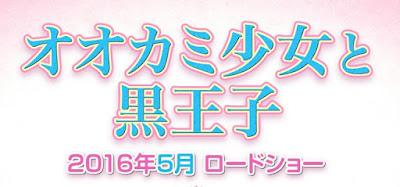 Ookami Shoujo to Kuro Ouji announcement
