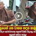 SL Monk Built a Solar powered electric car