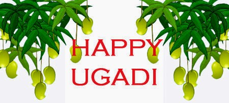 Ugadi greetings ugadi greeting cards for friends and family m4hsunfo