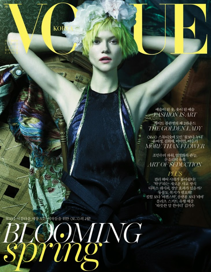 Magazine Cover : Kasia Struss Magazine Photoshoot Pics on Vogue Magazine Korea February 2014 by Rafael Stahelin