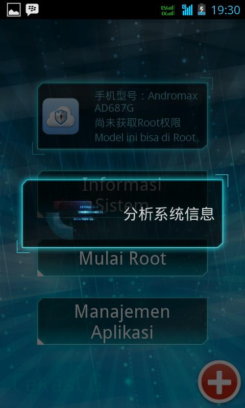 Key Root Master2
