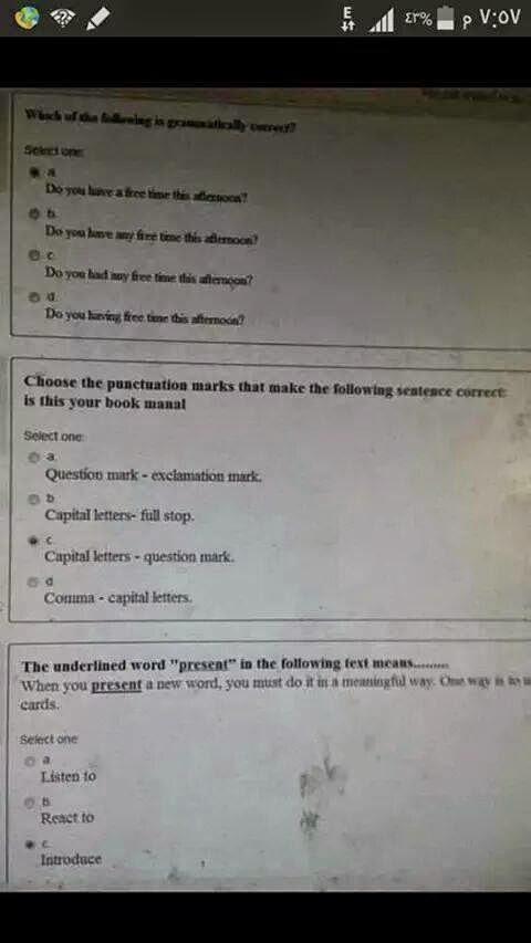 اسئلة امتحان التخصص المسربة من داخل لجان الامتحانات فى جميع المواد