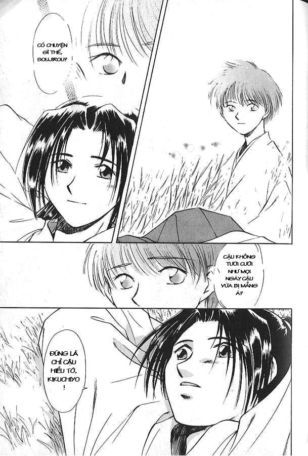 Soshite Haru No Tsuki chap 3 - Trang 16