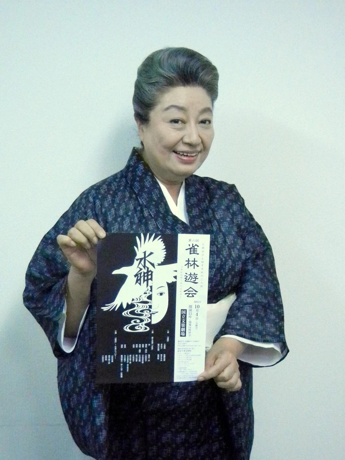 三林京子の画像 p1_23