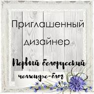 Очень приятно приглашение!!!