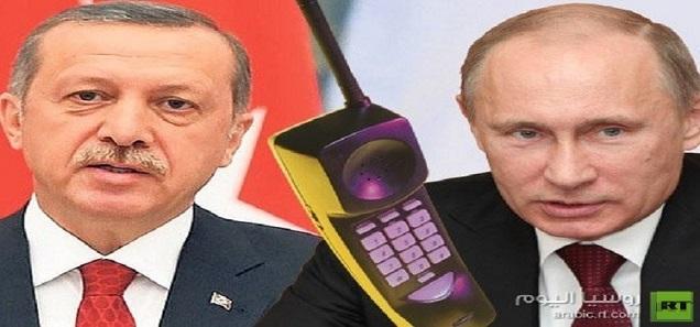 رد فعل فلاديمير بوتين بعد إتصال أردوغان به بواسطة الهاتف