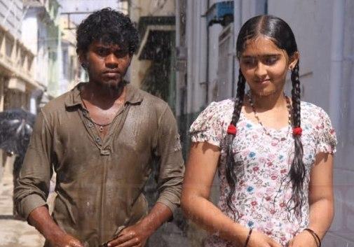 Watch Renigunta (2009) Telugu Movie Online